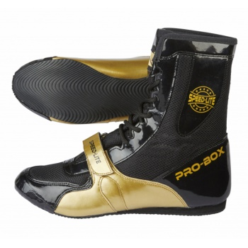 SPEED-LITE BOOTS BLACK-GOLD. SIZES: 7-14