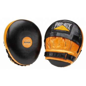 \'XTREME COLLECTION\' LEATHER AIR FOCUS PADS