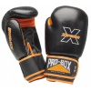 \'XTREME COLLECTION\' PU SENIOR GLOVES