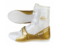 SPEED-LITE BOXING BOOTS WHITE-GOLD. SIZES: 1-6