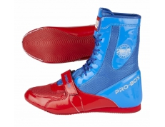 SPEED-LITE BOOTS BLUE-RED. SIZES: 1-6