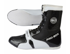 SPEED-LITE BOXING BOOTS BLACK-WHITE. SIZES: 7-14